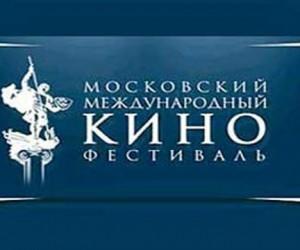 Московский кинофестиваль пострадал из-за санкций против России
