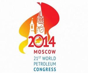 Мировой нефтяной конгресс начинает работу в Москве