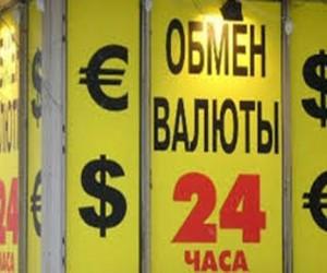 В столице закрыли 15 незаконных обменников