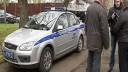 В Москве совершено нападение на инкассатора