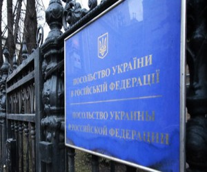В Москве забросали дымовыми шашками посольство Украины