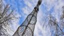 В Москве решается судьба Шуховской башни