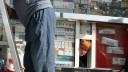 В Москве закрылись 200 сигаретных киосков