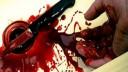 В московском банке нашли труп с ножевыми ранениями