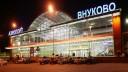 Возле Внуково построят новый офисно-гостиничный комплекс