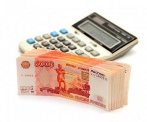 Крыму не простят кредиты