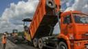 Летом столицу ожидает бум дорожного строительства
