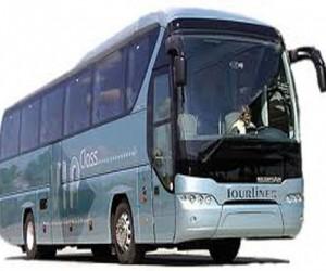 Из Харькова в Москву открывается новый автобусный рейс