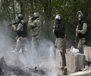 В Москве поймали украинцев с оружием