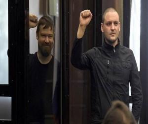 В связи с оглашением приговора Удальцову и Развожаеву в Мосгорсуде опасаются провокаций