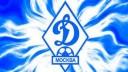 «Динамо» не собирается покупать Сосу
