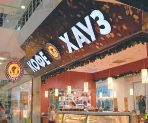 Сеть «Кофе Хауз» будет продана «Шоколаднице»