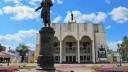 Курские театры поедут на гастроли в Москву