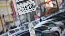 Парковка на Третьем транспортном кольце станет платной