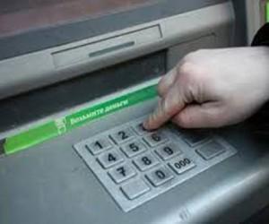 Житель Афганистана похитил московский банкомат