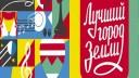 Кубок мэра по шахматам на ВДНХ, музыкальные шоу и театральные перфомансы на Кузнецком, прощание с летом в парке Фили