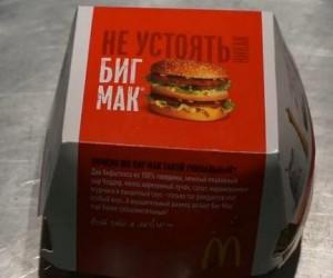 Бизнесмена ограбили в Макдональдсе