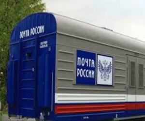 С Казанского вокзала отправился первый поезд «Почты России»