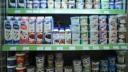 В Москве откроют магазины только с российскими продуктами