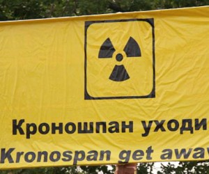 Жители Уфы против строительства завода «Кроношпан»