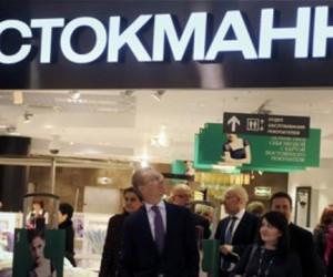 В России закроется 80% магазинов сети Stockmann