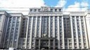 В Москве построят Парламентский центр