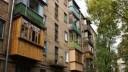 Цена московских пятиэтажек, предназначенных под снос, возросла
