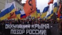 Москва собирается объединить всех россиян на Марше Мира