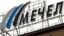 В Арбитражный суд Москвы подали иск к «Мечелу»