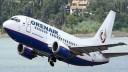 Аэропорт Томска возобновит вечерние рейсы в Москву