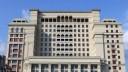 Взрывное устройство в гостинице «Москва» не обнаружено