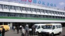 В Москве появятся новые автовокзалы