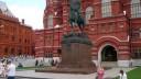 Власти Москвы рассмотрят вопрос о переносе памятника Георгию Жукову