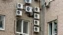 В центре города ужесточат правила установки кондиционеров?
