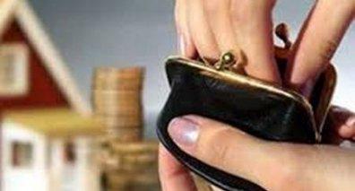 Закон о новом налоге на собственность был утвержден гордумой Москвы
