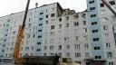 В московской квартире взорвался бытовой газ