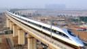 Высокоскоростная железнодорожная магистраль из Москвы в Пекин за 7 триллионов рублей