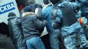 На Болотной площади задержаны активисты
