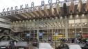 Ложная угроза взрыва на Курском вокзале
