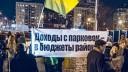 В Москве митингуют против платных парковок