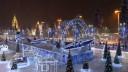 Онлайн-гид по зимним развлечениям Москвы