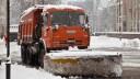 В Москве ранили водителя снегоуборщика
