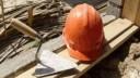 В Москве рухнула строительная люлька с людьми
