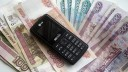 В Москве мошенники взимали с пенсионеров «налог» на 70-летие Победы