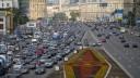 В Москве собираются строить дублёр МКАД