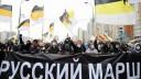 В Москве прошли обыски квартир лидеров националистов