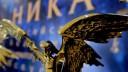 В столице будут названы номинанты кинопремии «Ника»