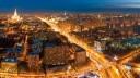 Столица России заняла 167-м место по уровню комфорта среди городов мира