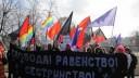 Столичные феминистки 8 Марта вышли на акцию протеста