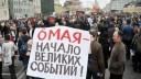 Оппозиционеры хотят собраться 6 мая на Болотной площади